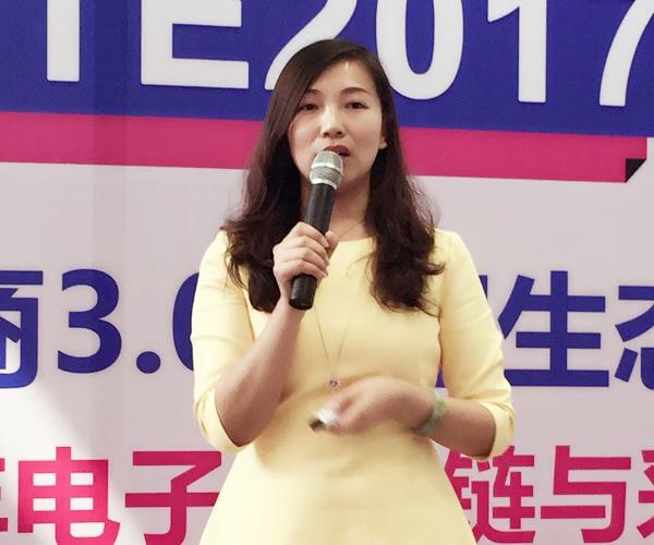 刘晓红:解码慧聪芯城怎么做电子产业B2B3.0