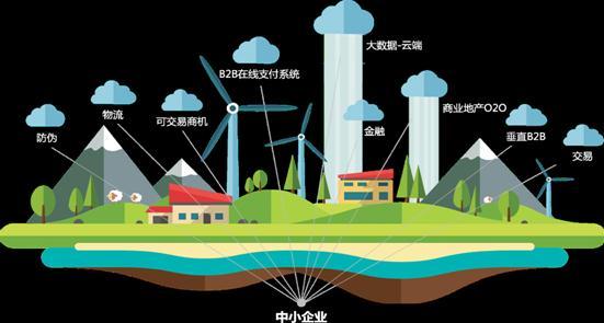第五届中国电子信息博览会(CITE 2017)