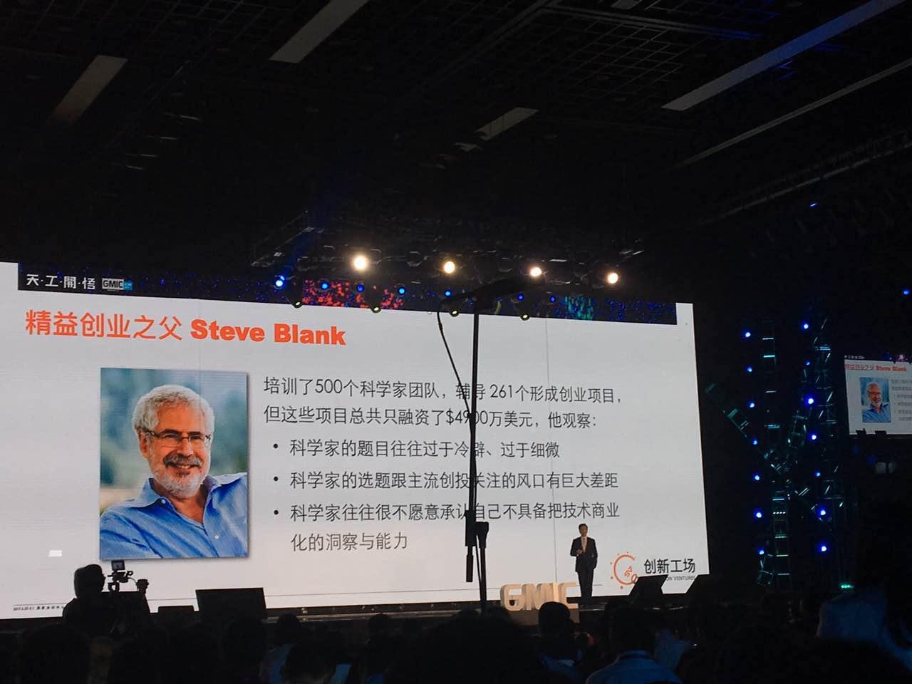GMIC2017大会李开复演讲:AI创业时代的四条建议