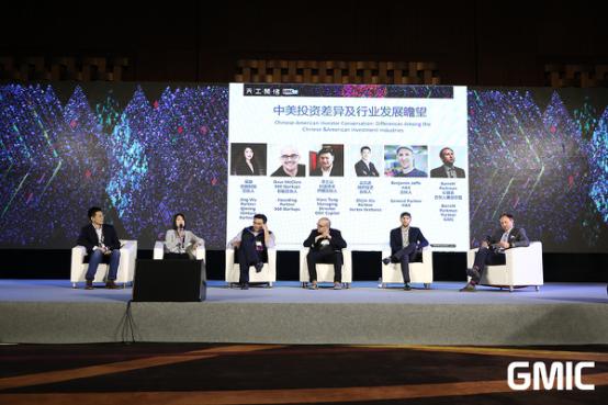 GMIC北京2017全球投资生态峰会
