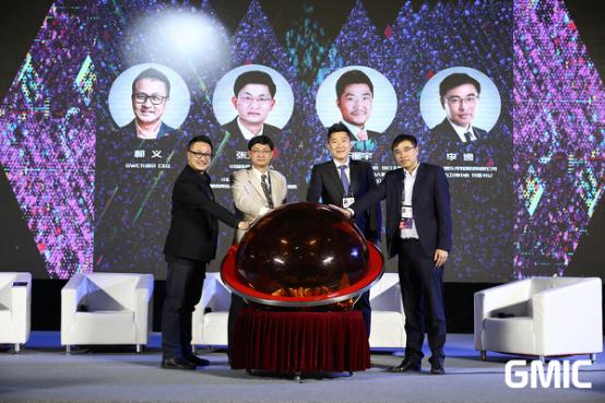 GMIC北京2017全球投资生态峰会举办 全新形式解读投资新风向