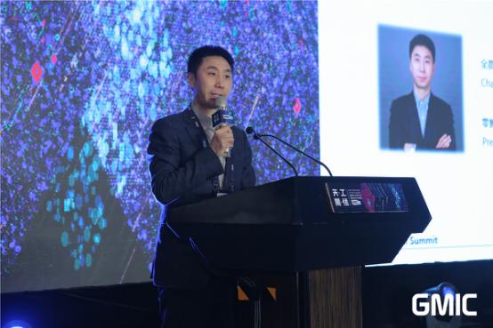 GMIC北京2017未来零售峰会开幕 把脉新零售 聚焦新消费时代