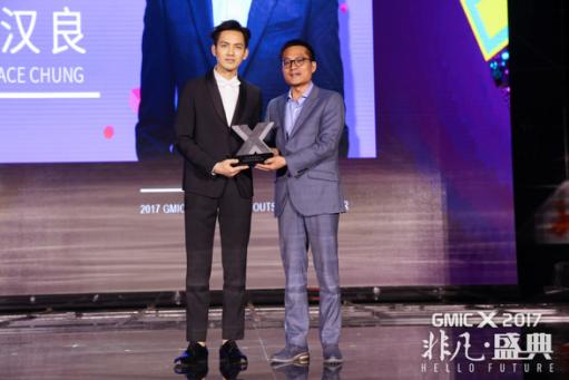 GMIC X盛典华丽揭幕  科技之光+明星璀璨闪耀北京