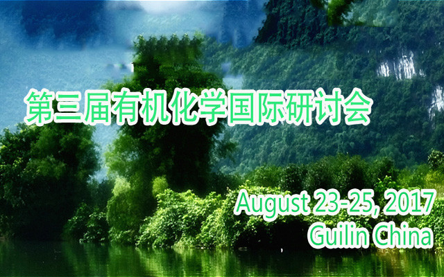 https://www.huodongjia.com/event-1308927846.html