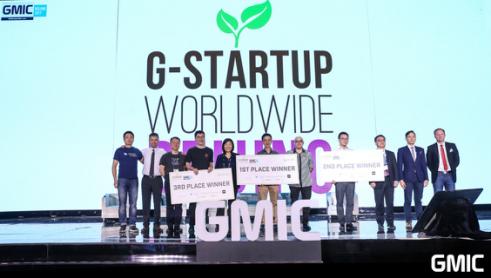 GMIC北京2017 G-Startup全球创新创业大赛北京站圆满结束 大数据成创业主流