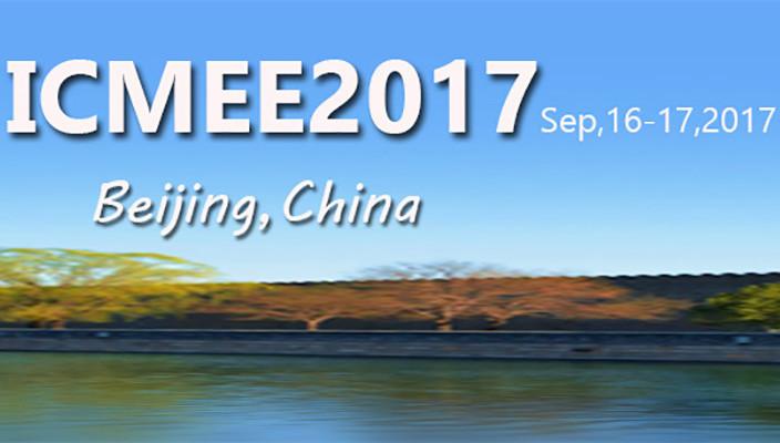 2017年有哪些工业技术会议 近期工业技术行业跑会指南