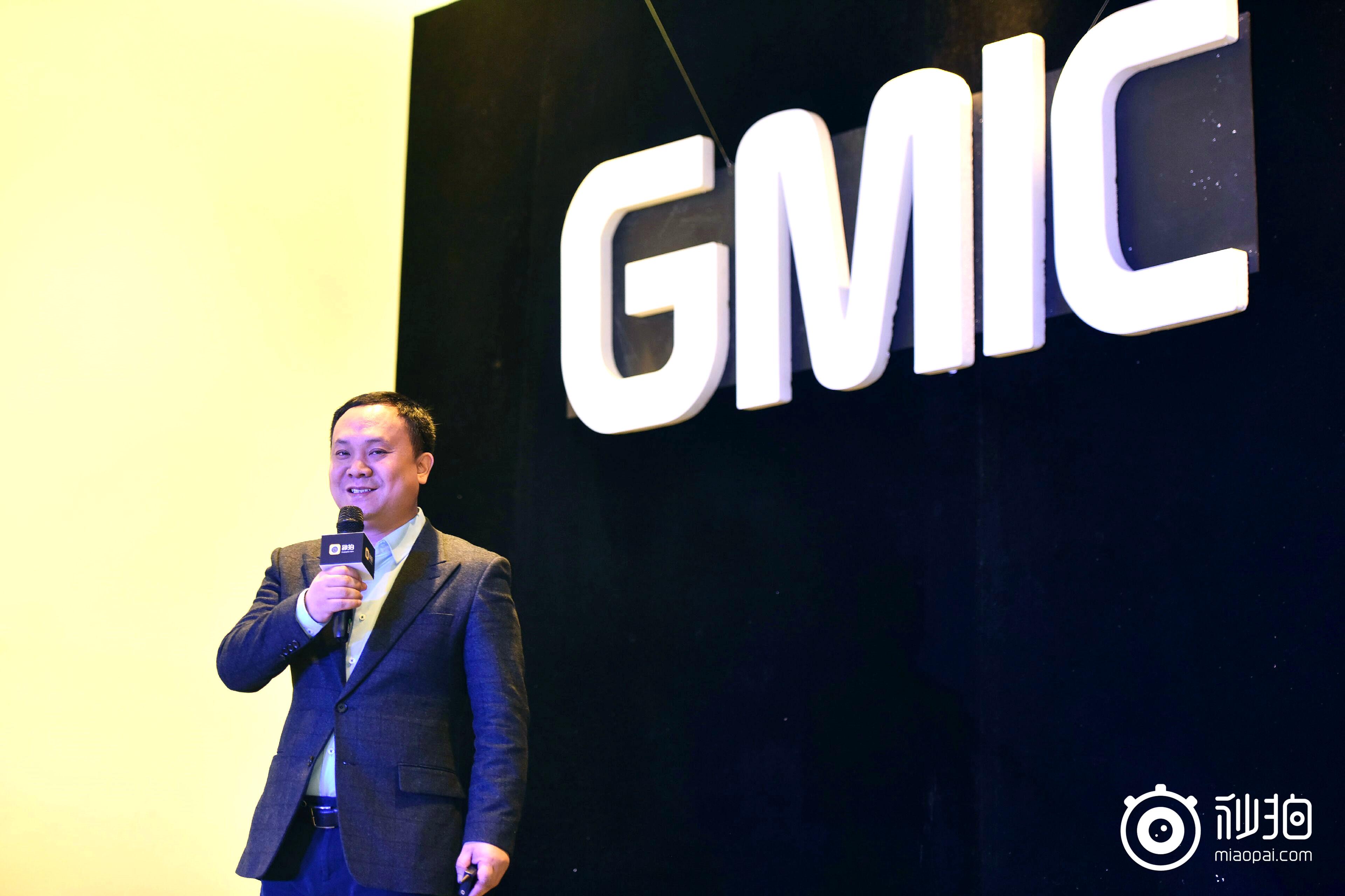"""GMIC2017大会韩坤演讲:""""做互联网时代的""""移动视频+""""?"""""""