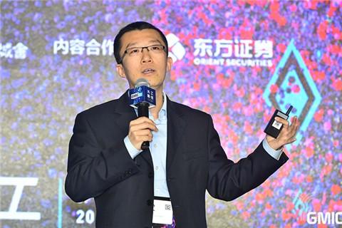 "GMIC2017大会廉赵峰演讲:""智能投顾,全新的财富管理服务模式"""