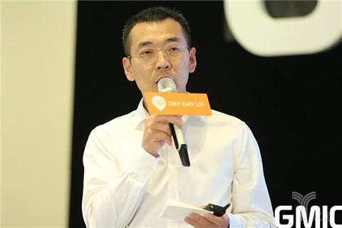 GMIC2017王啸演讲:AI创业,选对赛道最重要