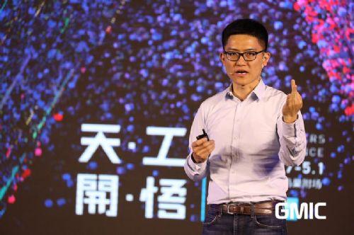 "GMIC2017大会王翌演讲:""人工智能将颠覆教育行业"""
