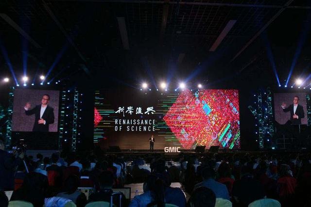 "GMIC2017大会徐磊锋演讲:""智能投顾将成下一个风口"""