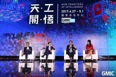 "GMIC2017大会嘉宾演讲:圆桌论坛""AI的黄埔军校:开启新时代"""