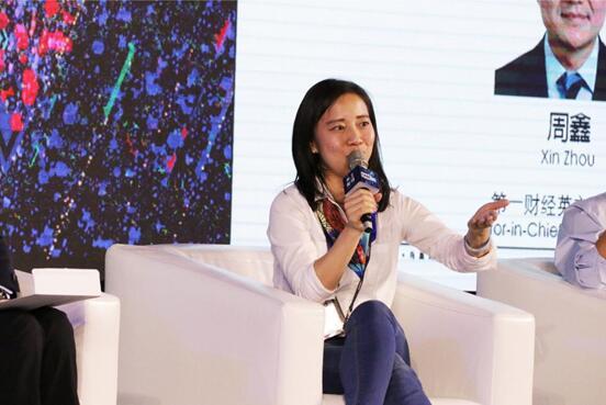 """GMIC2017大会张尧演讲:""""人工智能解决教育不均衡问题"""""""