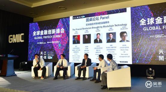 """GMIC2017大会朱嘉伟谈话:""""区块链的金融革命"""""""