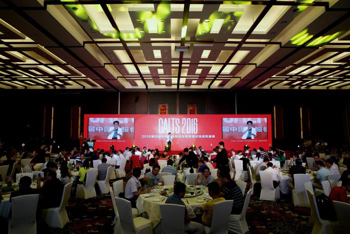 鞋服物流行业盛典:第八届中国鞋服行业供应链与物流技术研讨会暨首届全国鞋服物流经理人互动场于上海拉开帷幕