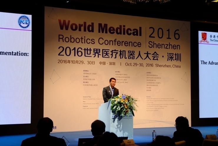 Samuel Au教授在世界医疗机器人大会上演讲