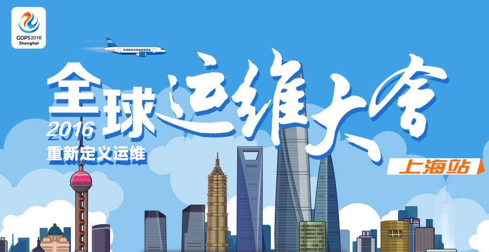 Forrester:中国企业必须通过DevOps加速数字化转型