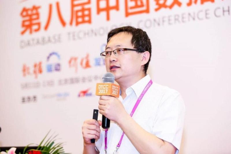 DTCC 2017|腾讯云:数据库的并发控制技术深度探索
