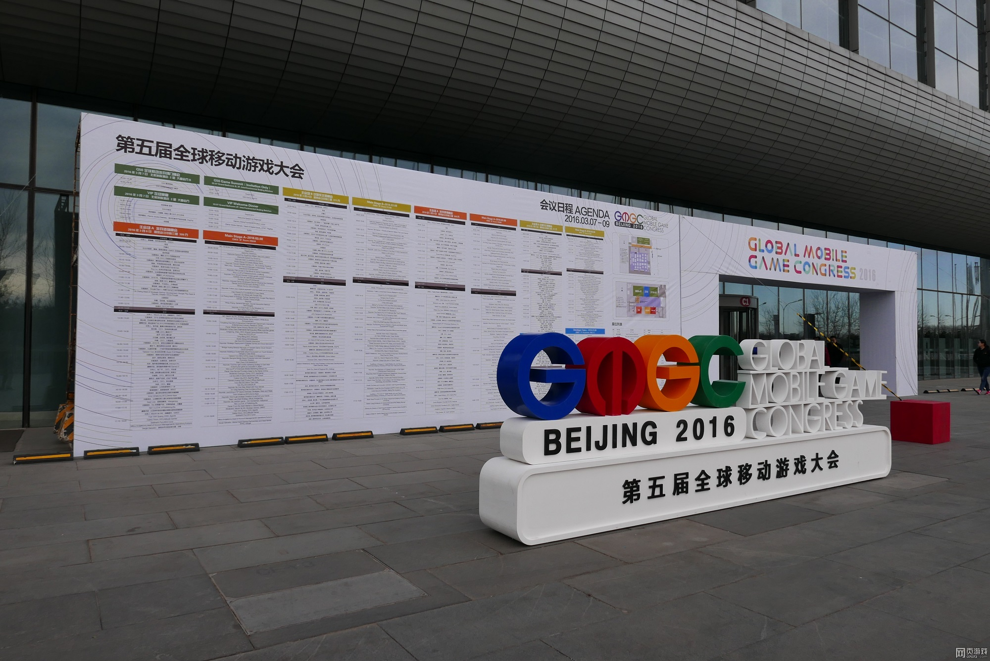 GMGC2016|维亚康姆国际传媒集团大中华区高级副总裁兼总经理张国礼:维亚康姆国际传媒数字媒体IP及市场拓展