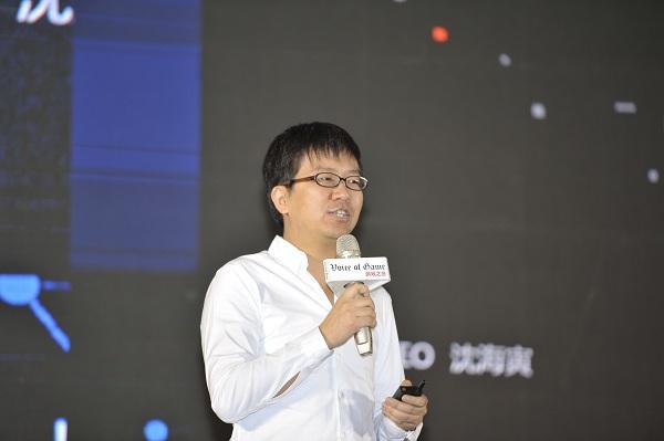 XSUMMIT |奇点汽车CEO沈海寅:新造车运动进入深水区