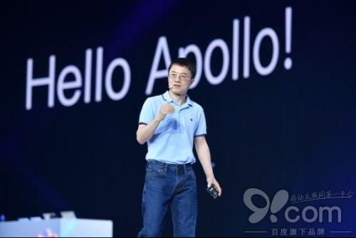 百度陆奇:Apollo计划将推动中国汽车产业走向世界前沿