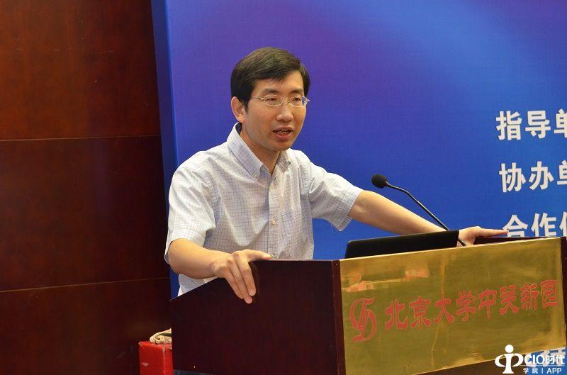 """""""第六届中国大数据应用论坛""""隆重举行"""