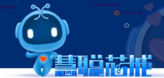 慧聪芯城3.0版本上线 开启B2B交易新篇章