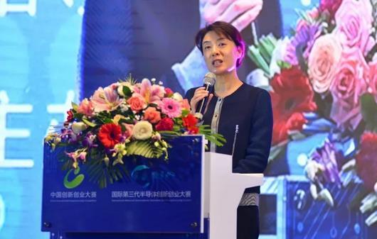 第二届国际第三代半导体创新创业大赛(西部赛区)在成都高新区成功举办