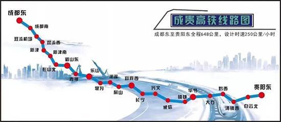 """成贵高铁开通,串起云川贵""""万亿级""""旅游会议市场"""